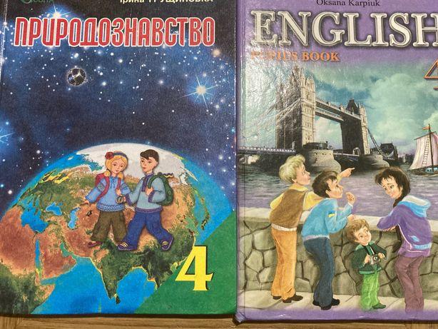 Продам підручник 4 клас англійська.