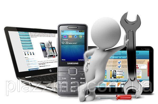 Ремонт Телефонов, Планшетов, Электронных книг по низким ценам Гарантия