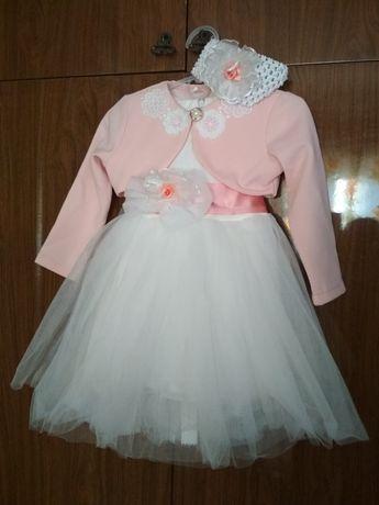 Комплект: платье ,балерошка,и на голову украшение
