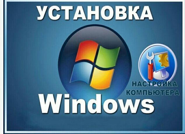 Установка та переустановка windows