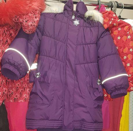 Продам пальто LENNE