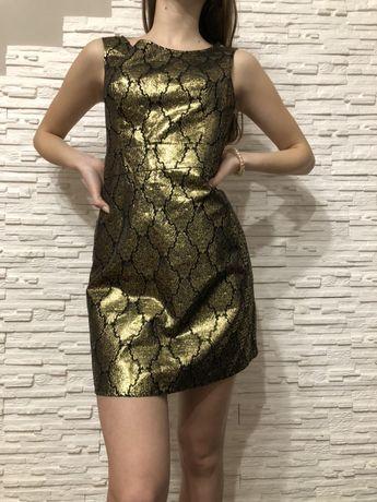 Принитоване плаття Next