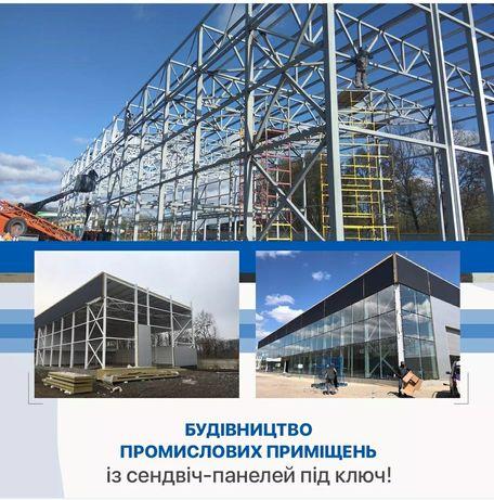 Ангар склад СТО, ферми металеві, колони, змонтувати каркас в Чернівцях