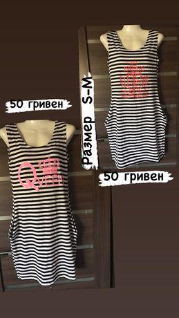 Идеальные платья. Замеры на фото