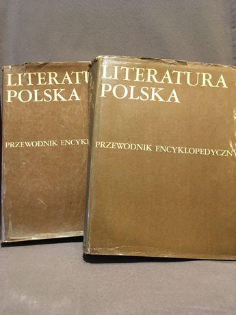 Literatura polska. Przewodnik Encyklopedyczny Tom I-II
