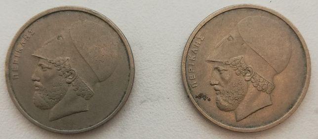 Grecja 20 Drachm 1978 oraz 1982 miedzionikiel