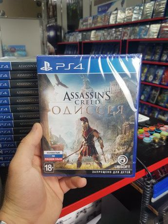 Ассасин Одиссея (Assassin's Creed Odyssey) (PS4)