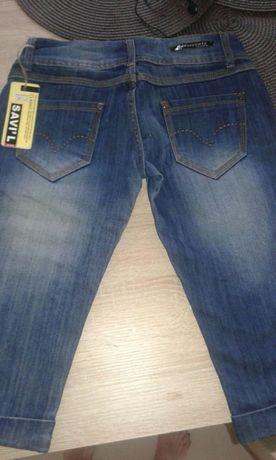 Jeansowe spodenki rozmiar s