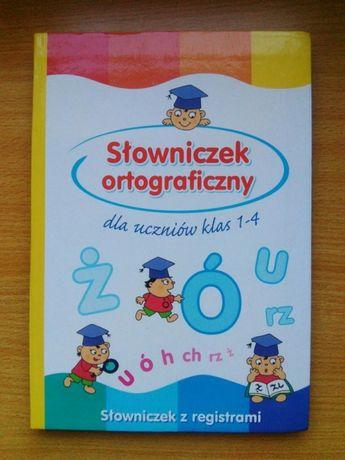 Słowniczek ortograficzny dla uczniów klas 1-4