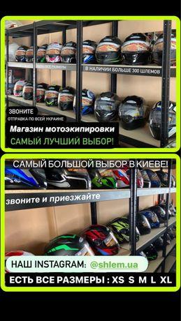 Шлем для мотоцикла/мопеда/скутера/Мото шлем/Мотошлем/Закрытый Шлем