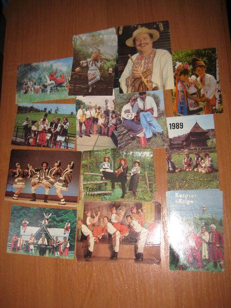 Календарики 1990 1991 Украинская Тема, Пісенна Украина