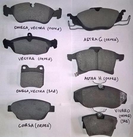 Тормозные колодки передние задние Opel Astra, Zafira, Vectra, Vivaro