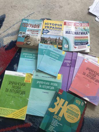 Книги для подготовки к ЗНО (Авраменко,Кобернік,Гісем)