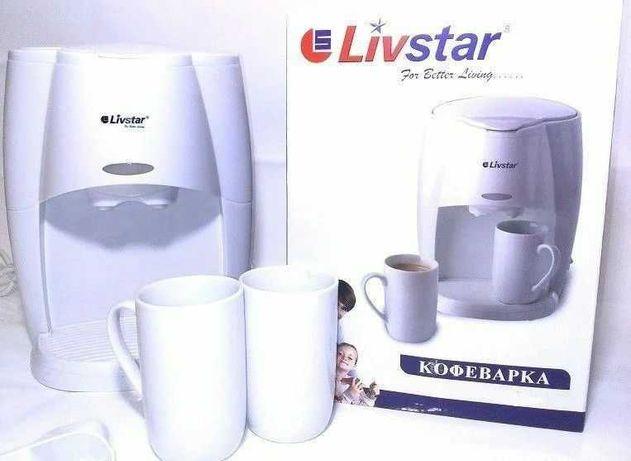 Кофеварка+2 чашки