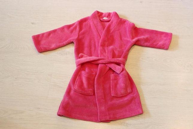 Махровый халат от FF