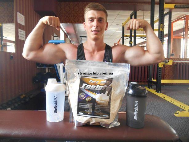 Протеин 95% (сывороточный изолят) чистейший белок!!!