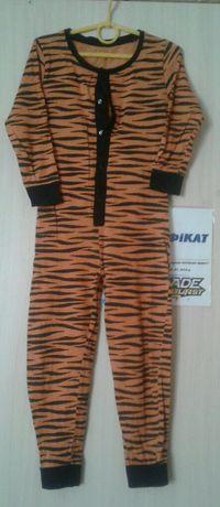 Пижама или кигуруми Тигр