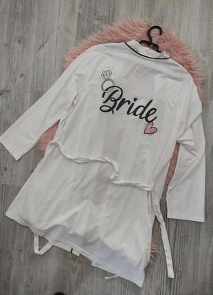 Халат невесты невест свадьба bride