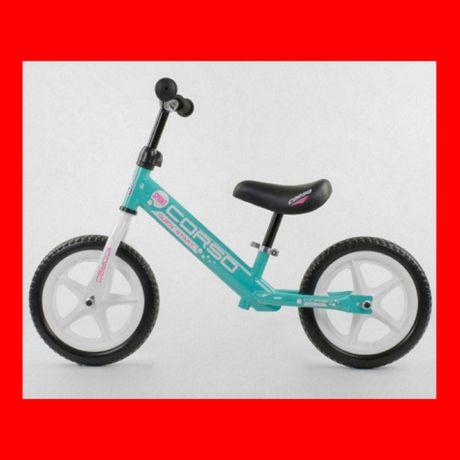 Беговел Corso- Велосипед, детский велобег все цвета ! ЛУЧШЕЕ КАЧЕСТВО