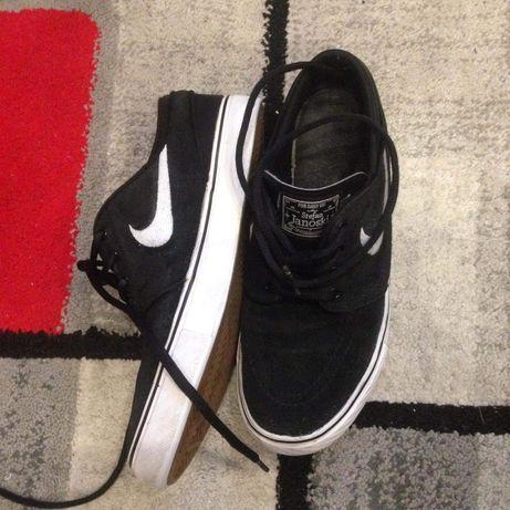 Buty Nike Stefan Janoski tenisówki