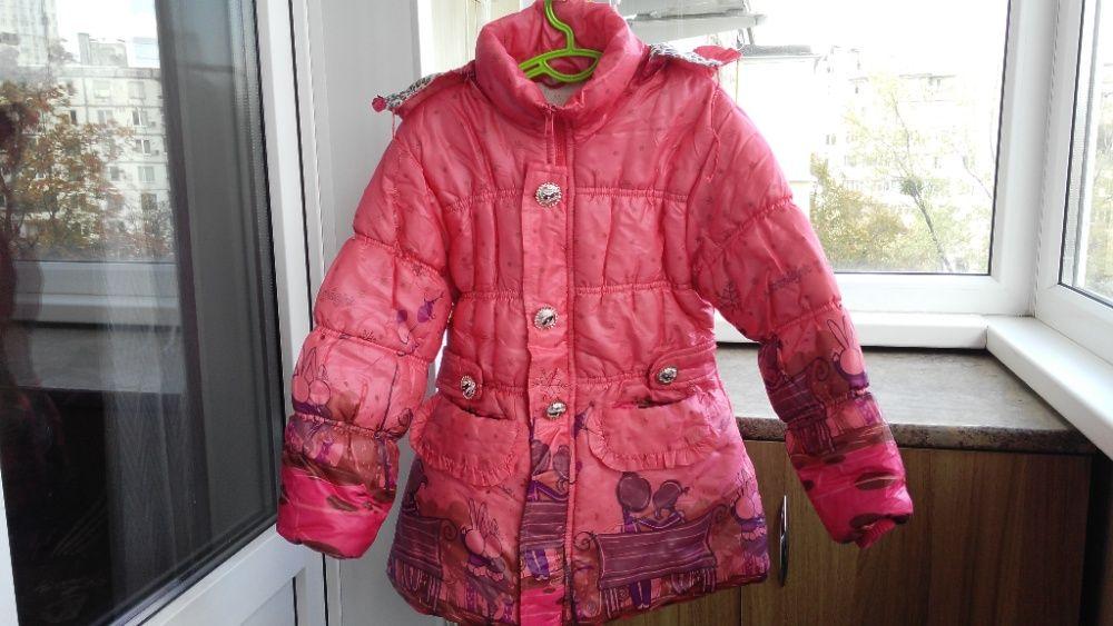 Куртка осень-зима, р.128 Харьков - изображение 1