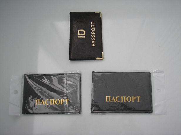 Обложка для ID-паспорта