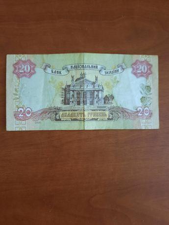 Продам національну валюту