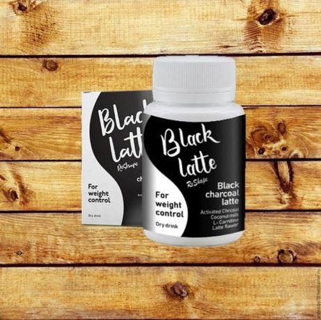 Black Latte (Блэк Латте) натуральный напиток для похудения.АКЦИЯ 1+1=3