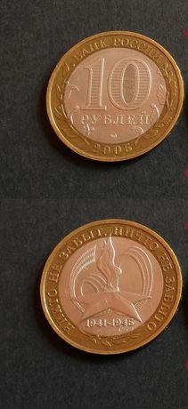 Биметаллическая монета - никто не забыт, ничто не забыто
