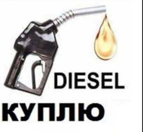 Дизель    бензин
