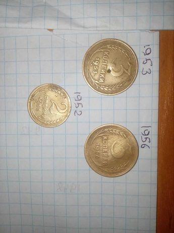 Набор монет 1952-1956 г.