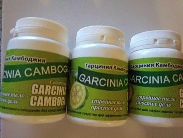 Набор 3 шт. Garcinia cambogia средство для похудения биодобавка