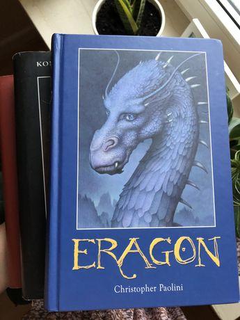 """Eragon"", ""Brisinger"", ""Najstarszy"""