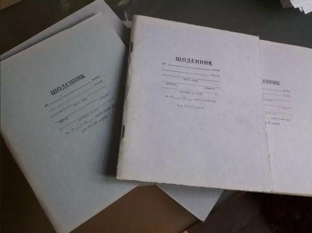 Щоденник дневник винтаж ретро 1991 год