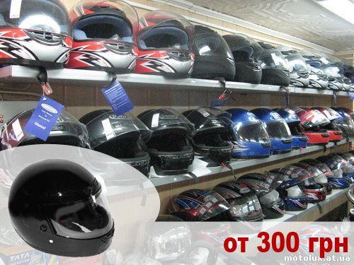 МОТОШЛЕМЫ, мото шлем для скутера/мотоцикла (НОВЫЕ). Есть выбор: z1