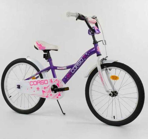 Детский двухколёсный велосипед 20 дюймов, 6-9 лет, ручной тормоз