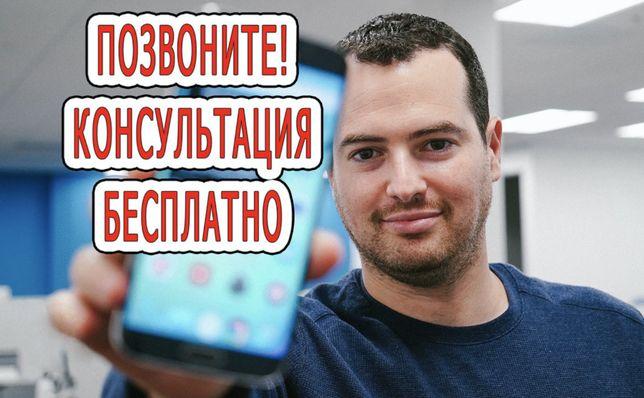 Ремонт Компьютеров, Ноутбуков и Моноблоков. ;)