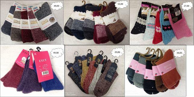 Шкарпетки, носки жіночі