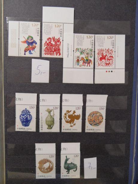 czyste znaczki pocztowe chiny chińskie serie