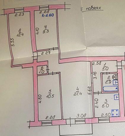 Продам 4-х комнатную квартиру на центральной улице Бучи