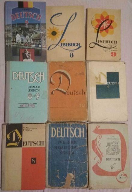 Шкільні підручники з німецької мови