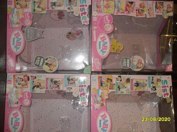 Коробки от фирменных кукол.