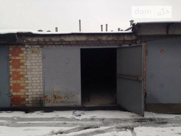 Продам гараж цегляний з подвалом