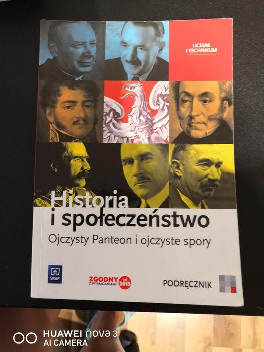 Historia Piszczac - image 1