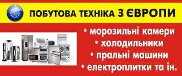 Двухкамерный холодильник Snaige - Склад,Выбор,Доставка по всей Украине