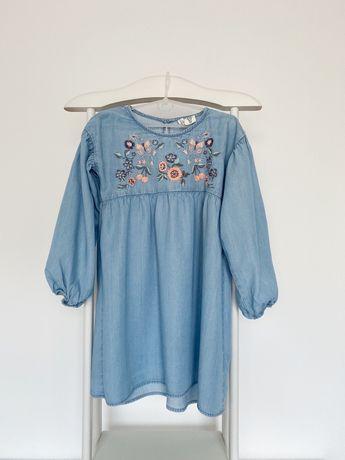 Платье h&m размер 7/8 лет 128 см юбка блузка zara mango