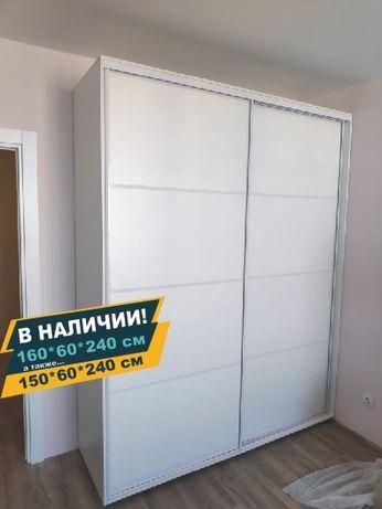 Шкаф купе на 160 см Белый Ирпень Буча Киев 1600 * 600 * 2400