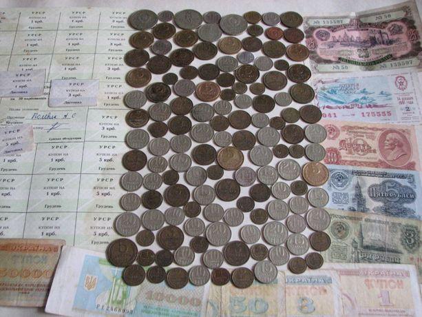 Монеты СССР 124 штуки 1,2,3,5,10,15,20 копеек От 1954 до 1991 1970