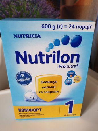 Продам смесь молочную Нутрилон комфорт 1, 600г + ПОДАРОК!!!