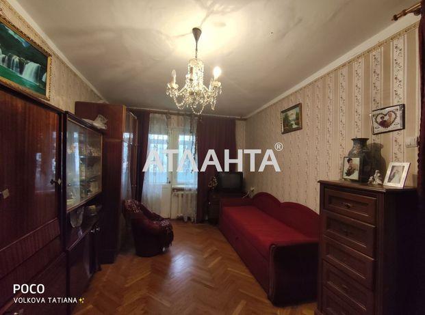 2-комнатная квартира. Малиновский. Черемушки